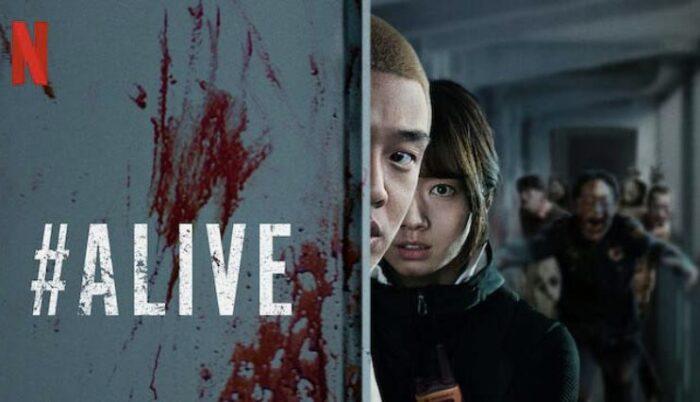 Netflixオリジナル映画「#生きている」と同じ脚本で作った二番煎じクソ映画「クレイジーズ42日後(原題ALONE)の感想評価です。